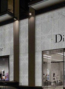 Exterior cladding panels for Christian Dior, Macau, China.