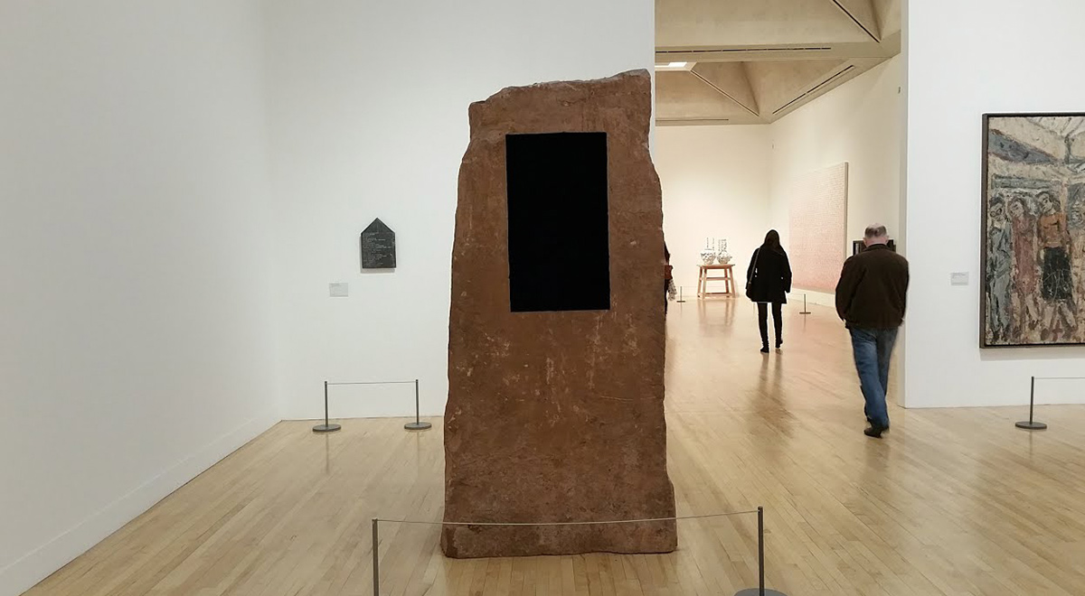 Anish Kapoor's sculpture Adam (1988-1989) exhibited at Tate Britain in 2015. The sculpture is made from sandstone with an inner polished section pigmented in blue. Photograph by erasedculture.